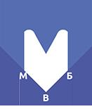 Логотип МВБ